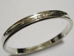 ティファニー最高の手首アイテム.1837ラウンドバングル.定価4万オーバーの極品1品限