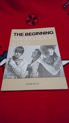 JYJ THE BEGINNING MAKING BOOK&DVD