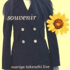 竹内まりや CDアルバム SOUVENIR(スーベニール) 初回限定版