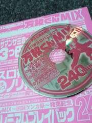 万枚くんMIX 2015年10月号増刊 付録DVD