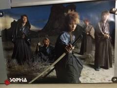 SOPHIA アルバム進化論ポスター