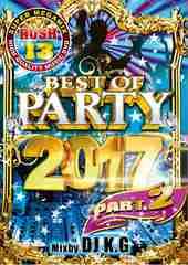 ★最新RUSH 13 BEST OF PARTY 2017 Part.2 1枚組★