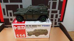 ★TOMYロゴ★赤箱トミカ114★自衛隊 軽装甲機動車★