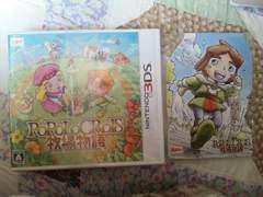 新品未使用未開封ポポロクロイス牧場物語ニンテンド-3DS特典メモ帳付RPG106