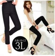 新品【6994】3L(大きいサイズ) 黒スッキリ綺麗パンツ★股下68cm