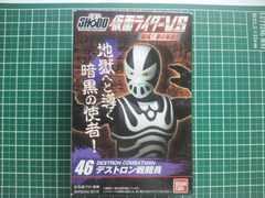 SHODO 仮面ライダーVS 46