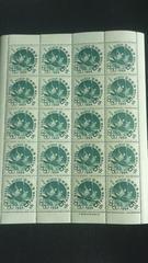 オリンピック東京大会カヌー5円切手20枚シート新品未使用品 1964年