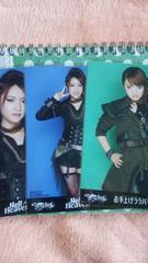 AKB48写真 高橋みなみセット5