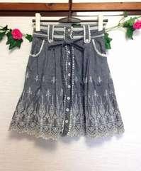 アクシーズファム★グレー フレア リボン ラップ スカート M