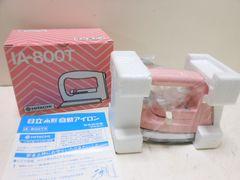 9504☆1スタ☆未使用品 HITACHI/日立 小形 自動アイロン 手の平サイズ