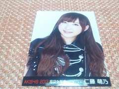 AKB48★2013 福袋・仁藤萌乃★