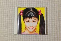 中古CD(アルバム)◆モダンチョキチョキズ◆『別冊モダチョキ臨時増刊号』