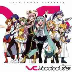 EXIT TUNES PRESENTS Vocalocluster feat.初音ミク 40mP 1640mP