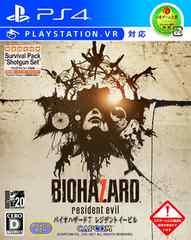 即決 PS4 バイオハザード7 レジデントイービル 通常版 送料無料