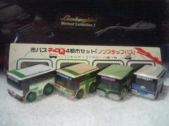 市バス  ノンステップバス 4台セット