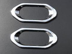 日産サイドマーカーリング マーチK12ティーダC11ノートE11キューブZ11デュアリスJ10
