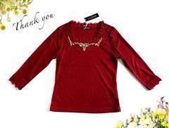 新品 BELLEVAH ビジュー 刺繍 フリル カットソー 赤 ボルドー