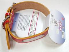 送340円20kg25kg首輪PU3071赤手縫平首輪41~50cm用鋲付牛皮革Dogs