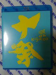 ☆関ジャニ∞ 十祭 Blu-ray☆