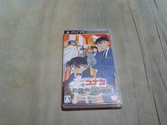 【PSP】名探偵コナン 過去からの前奏曲