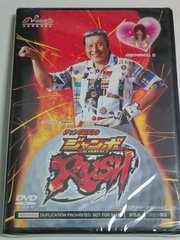 【パチンコ ジャンボ尾崎のジャンボRUSH】非売品DVD