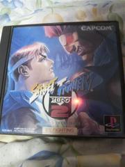 street fighter zero 2!!ストゼロ!!ストリートファイター!!