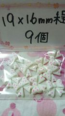 姫系ホワイトドットリボン9個19×16�o程