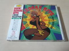 CD「BOOM!REGGAE HITS J-WAVE SELECTION」レゲエ●