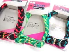 送円~20kg手編み首輪TO-218green緑30~40cm用ツインカラーグリーン愛犬散歩