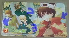 今日からマのつく自由業! 図書カード500円分 ユーリ他 2008年