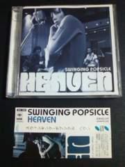 (CD)Swinging Popsicle/スウィンギングポプシクル☆HEAVEN帯付き