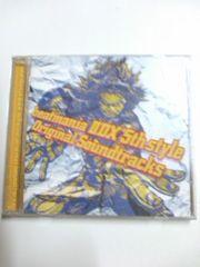 (CD)「beatmania2DX 5th style/ビートマニア・フィフススタイル」オリジナルサウンドトラック