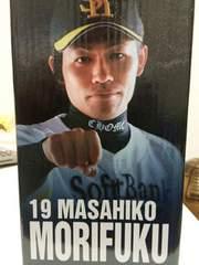 巨人・森福 2014ホークス時代 バブルヘッドフィギュア 新品
