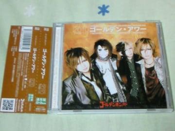 CD ゴールデンボンバー ゴールデン・アワー 2010下半期ベスト 通常盤