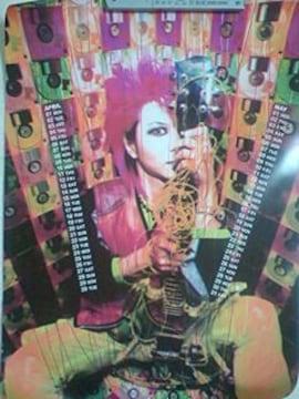 X JAPAN hide ポスター PSYENCE 52センチ×72センチ ヒデ