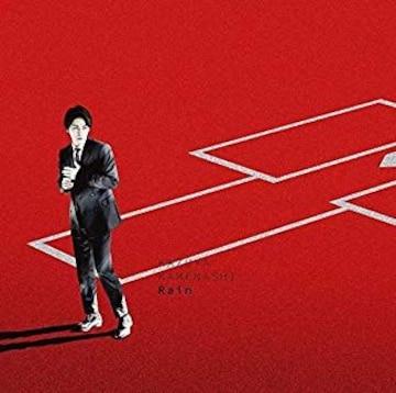 即決 亀梨和也 Rain 初回限定盤2 (CD+DVD) 新品未開封