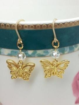 ゴールド蝶々チャームクリスタルスワロ樹脂ピアス☆