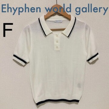#Ehyphen world gallery薄手ニット F
