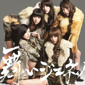 即決 夢みるアドレセンス 舞いジェネ! (+DVD) 初回限定盤A 新品