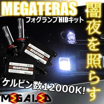 超LED】ノートe-power HE12系/フォグランプHIDキット/H8/12000K