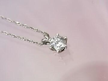 贈り物に…Pt 0.296ct 綺麗な輝き ダイヤモンド ネックレスN-512 dot