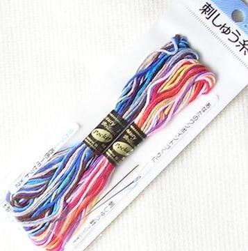 -g-.[刺しゅう糸(1mx16本)8色 針付き]-i-.切手可 刺繍