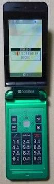 softbankソフトバンク912T東芝TOSHIBA