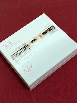 【即決】倉木麻衣(BEST)初回盤2CD+1DVD