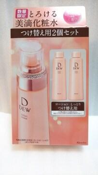 DEW:美滴とろける化粧水◆レフィル×2セット限定(しっとり)