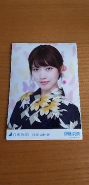 乃木坂46/伊藤純奈  2016.浴衣セット