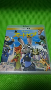 美品 ズートピア DVD MovieNex ◎ ディズニー Zootopia