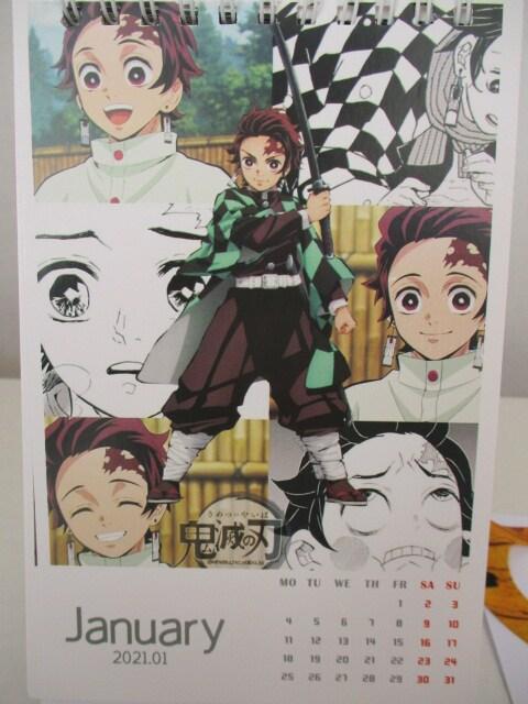 「鬼滅の刃」グッズ・2021卓上カレンダー1点と他4点 < アニメ/コミック/キャラクターの