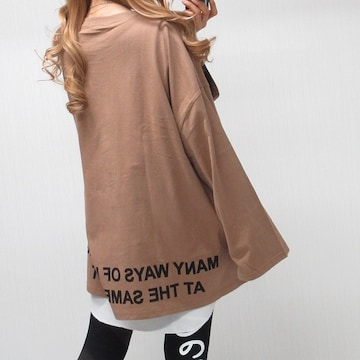 NEW最新Back裾BIGロゴ/オーバーシルエット/ロンT綿100%モカ8609