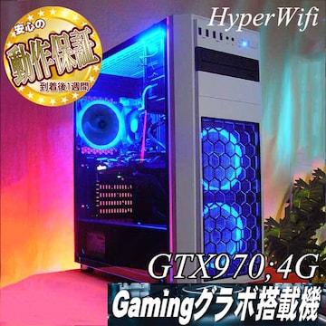 【★ハイパーWifiゲーミング】フォートナイト/Apex◎